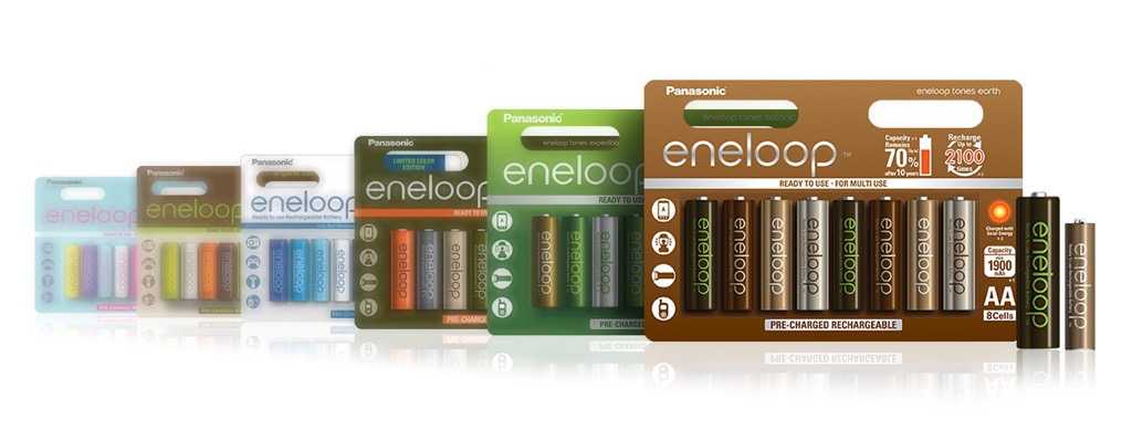 eneloop limited editions banner